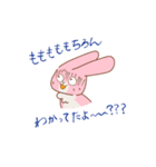 ♡うさぎの日常使いスタンプ♡(個別スタンプ:35)