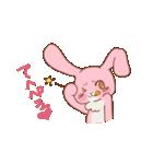 ♡うさぎの日常使いスタンプ♡(個別スタンプ:38)
