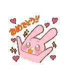 ♡うさぎの日常使いスタンプ♡(個別スタンプ:39)