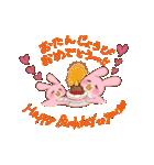 ♡うさぎの日常使いスタンプ♡(個別スタンプ:40)
