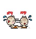 りすママとママ友達(個別スタンプ:08)