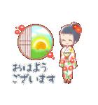 つばきりおん(個別スタンプ:02)