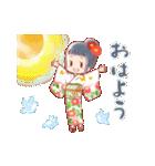 つばきりおん(個別スタンプ:03)