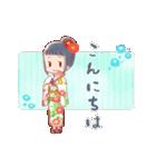つばきりおん(個別スタンプ:04)