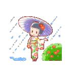 つばきりおん(個別スタンプ:05)