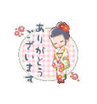 つばきりおん(個別スタンプ:07)