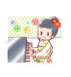 つばきりおん(個別スタンプ:30)