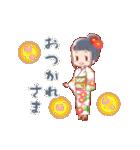 つばきりおん(個別スタンプ:31)