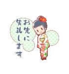 つばきりおん(個別スタンプ:32)