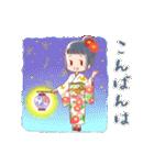 つばきりおん(個別スタンプ:33)