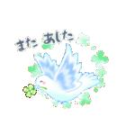 つばきりおん(個別スタンプ:39)