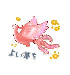 つばきりおん(個別スタンプ:40)