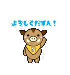 ねくさすん(個別スタンプ:01)