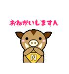 ねくさすん(個別スタンプ:02)