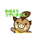 ねくさすん(個別スタンプ:03)