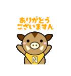 ねくさすん(個別スタンプ:04)