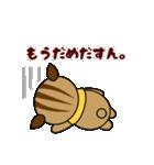 ねくさすん(個別スタンプ:07)