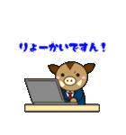 ねくさすん(個別スタンプ:08)