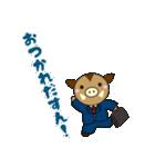 ねくさすん(個別スタンプ:09)
