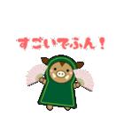 ねくさすん(個別スタンプ:10)