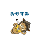 ねくさすん(個別スタンプ:13)