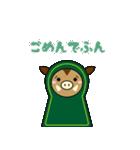 ねくさすん(個別スタンプ:15)
