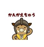ねくさすん(個別スタンプ:16)