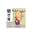 せんとくん Vol.1(個別スタンプ:17)
