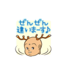 せんとくん Vol.1(個別スタンプ:19)