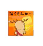 せんとくん Vol.1(個別スタンプ:24)