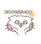 小雪ちゃん2(個別スタンプ:01)