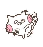 小雪ちゃん2(個別スタンプ:06)