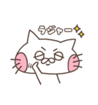 小雪ちゃん2(個別スタンプ:07)