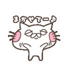 小雪ちゃん2(個別スタンプ:08)