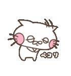 小雪ちゃん2(個別スタンプ:10)