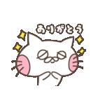 小雪ちゃん2(個別スタンプ:11)