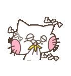 小雪ちゃん2(個別スタンプ:15)