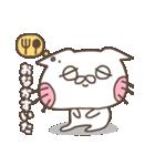 小雪ちゃん2(個別スタンプ:16)