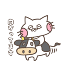 小雪ちゃん2(個別スタンプ:18)