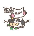 小雪ちゃん2(個別スタンプ:19)