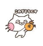 小雪ちゃん2(個別スタンプ:21)