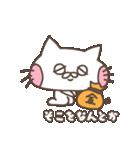 小雪ちゃん2(個別スタンプ:22)