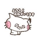 小雪ちゃん2(個別スタンプ:23)