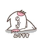 小雪ちゃん2(個別スタンプ:28)