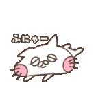 小雪ちゃん2(個別スタンプ:30)
