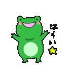 もふっとカエルちゃん(個別スタンプ:02)