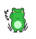 もふっとカエルちゃん(個別スタンプ:03)