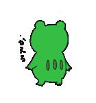 もふっとカエルちゃん(個別スタンプ:06)