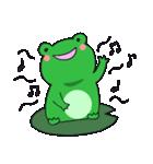 もふっとカエルちゃん(個別スタンプ:07)