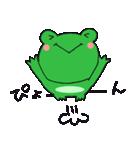 もふっとカエルちゃん(個別スタンプ:08)